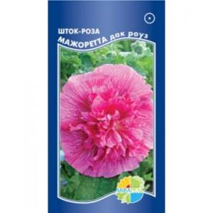 Шток-роза Mажоретта дак роуз (Акварель)