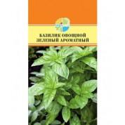 Базилик Овощной Зеленый ароматный 0,5 г  (Акварель)