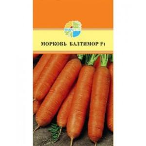 Морковь Балтимор 200 шт. F1 (Акварель)