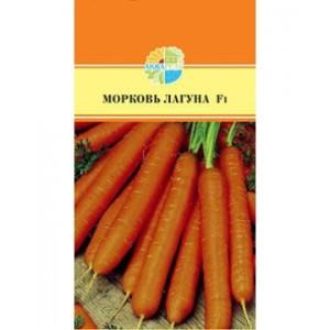 Морковь Лагуна F1 200 шт. (Акварель)