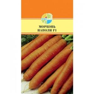 Морковь Наполи F1 200 шт. (Акварель)