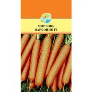 Морковь Нарбонне F1 200 шт. (Акварель)