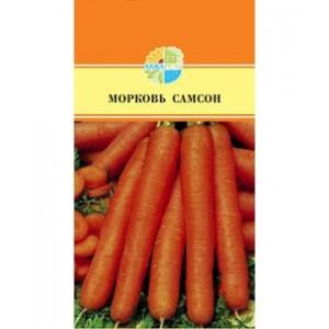 Морковь Самсон 2 г (Акварель)