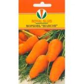 Морковь Шансон F1 2 г  (Акварель)