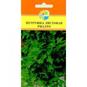 Петрушка листовая Риалто 1,5 г (Акварель)
