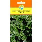 Петрушка листовая Титан 1,5 г (Акварель)