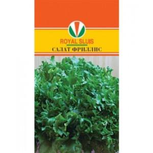 Салат листовой Фриллис 20 шт. (Акварель)