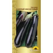 Баклажан Длинный Фиолетовый 0,2 г