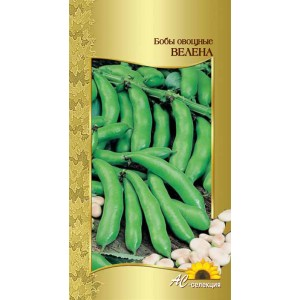 Бобы овощные Велена 10 шт