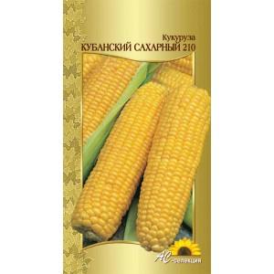 Кукуруза Сахарная Кубанская