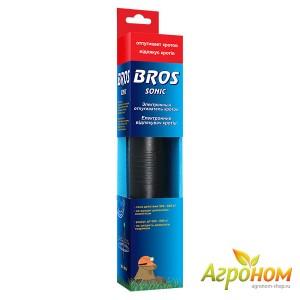 Bros – Sonic отпугиватель кротов