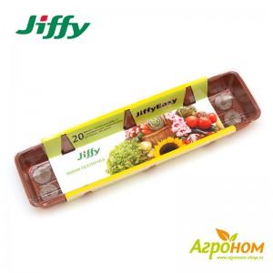 Мини-тепличка с таблетками Jiffy-7 44мм 20 ячеек
