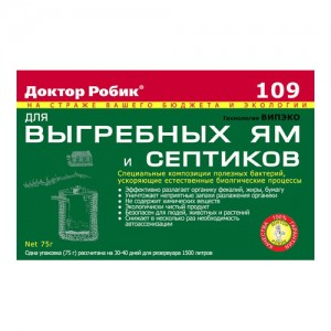 Доктор Робик 109 75 гр