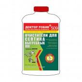 Доктор Робик 509 (бактериальный очиститель труб) 1 л