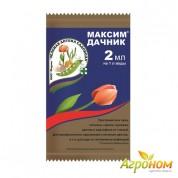 Максим Дачник (Для обработки семян и луковиц от почвенных инфекций) 2 мл