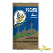 Максим Дачник (Для обработки семян и луковиц от почвенных инфекций) 4 мл