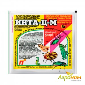 Инта-цм таблетка 8 г (от комплекса вредителей)