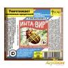 Инта-Вир таблетка 10 г (от комплекса вредителей)