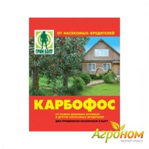 Карбофос 30 г (от комплекса вредителей)