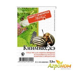 Кинмикс 2,5 мл (от комплекса вредителей)