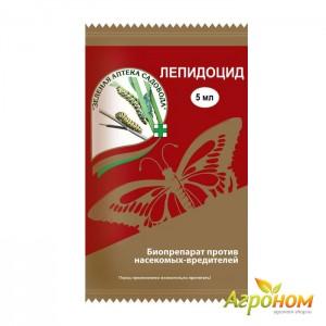 Лепидоцид (биопрепарат от более 40 видов чешуекрылых вредителей) 5 мл