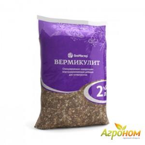 Вермикулит- БиоМастер 2 л