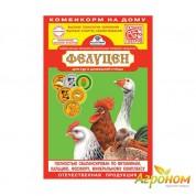 Фелуцен (Витаминно-минеральная добавка для кур-несушек и др.домашней птицы) 1 кг