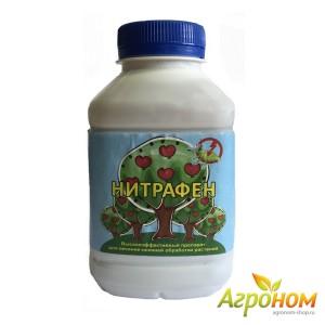 Нитрафен (Высокоэффективный препарат для весенне-осенней обработки растений) 300 мл