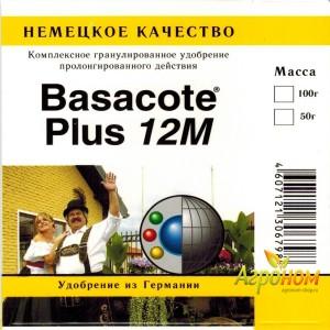 Basacote Plus 12M (Базакот Плюс 12М) 100 г