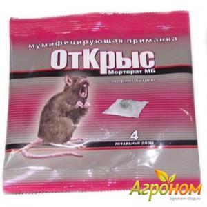 От Крыс 4 дозы
