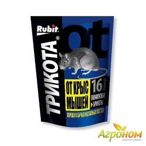 Рубит 16 доз парафиновый брикет ТриКота 150 г