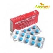 Иммуноцитофит 20 таблеток
