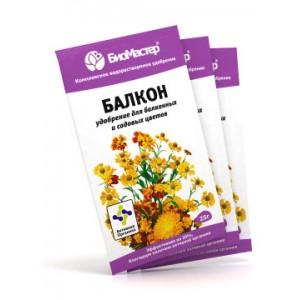 Комплексное удобрение- Балкон 25 гр