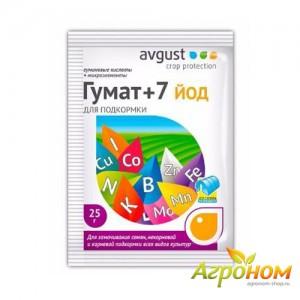 Гумат+7 +йод 25 г