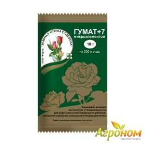 Гумат+7 10 г